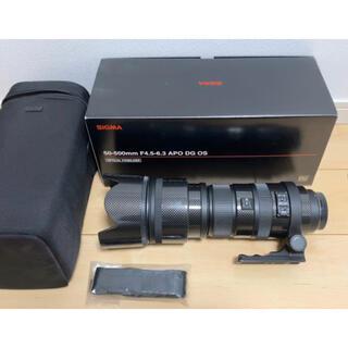 SIGMA - SIGMA APO 50-500mm F4.5-6.3DG OS HSM/C