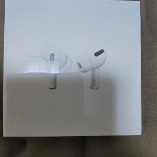 アップル(Apple)のAirPodsPro エアポッツプロ(ヘッドフォン/イヤフォン)
