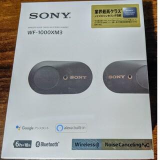 SONY WF-1000XM3(S)