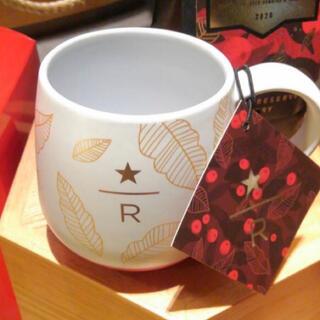 Starbucks Coffee - 東京ロースタリー ホリデーマグ