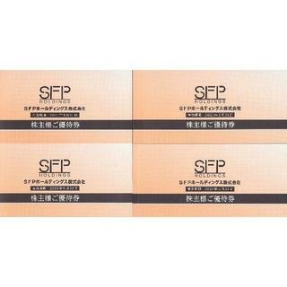2万5千円分◆磯丸水産,鳥良,きづなすし,SFP 株主優待(フード/ドリンク券)
