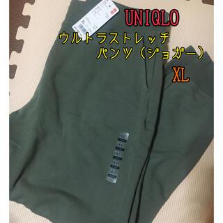UNIQLO - UNIQLO ウルトラストレッチパンツ(ジョガー)