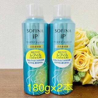ソフィーナ(SOFINA)のソフィーナiP ベースケア 土台美容液 レフィル つけかえ(180g) 2本(美容液)