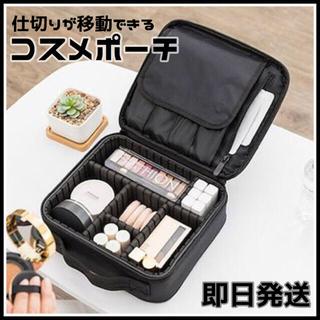 コスメバッグ コスメボックス 持ち運び メイクボックス 大容量 黒(メイクボックス)