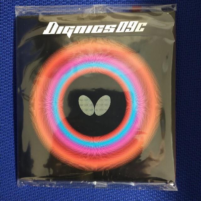 BUTTERFLY(バタフライ)のディグニクス(DIGNICS)  09C 赤 特厚(トクアツ)  卓球 ラバー スポーツ/アウトドアのスポーツ/アウトドア その他(卓球)の商品写真