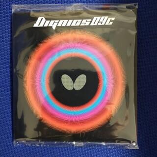 バタフライ(BUTTERFLY)のディグニクス(DIGNICS)  09C 赤 特厚(トクアツ)  卓球 ラバー(卓球)