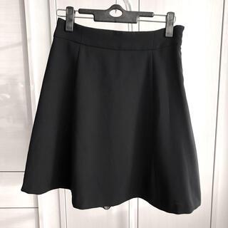 L'EST ROSE - Aラインスカート フレアスカート