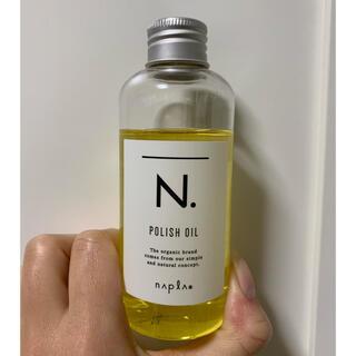 NAPUR - 商談中