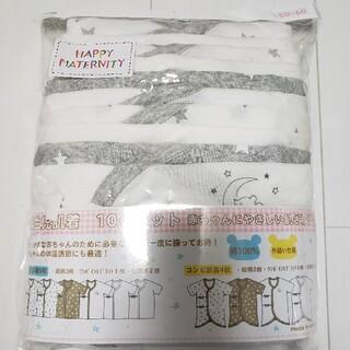 西松屋 - 新品未開封年中素材新生児肌着10点セット⑥西松屋綿100%