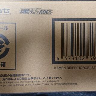 BANDAI - S.H.Figuarts フィギュアーツ 仮面ライダー滅 スティングスコーピオン