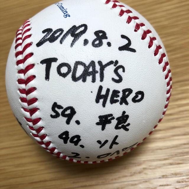 サインボール 横浜DeNAベイスターズ 国吉選手 スポーツ/アウトドアの野球(記念品/関連グッズ)の商品写真