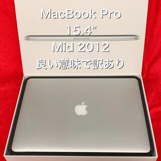 "Mac (Apple) - MacBook Pro 15.4"" Retina Mid 2012 良品"