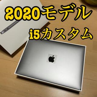 Mac (Apple) - MacBook Air 2020 Core i5, 8GB, SSD25