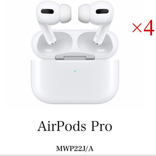 Apple - 【新品未開封】AirPodsPro AirPods Pro エアポッズ プロ