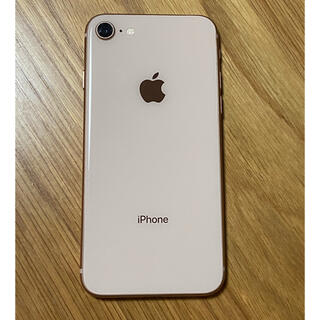 iPhone - iPhone8 64GB SIMフリー バッテリー新品