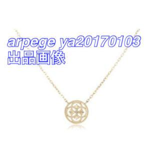 agete - 完売 agete K18 ダイヤモンド ブレスレット * K14 透かし
