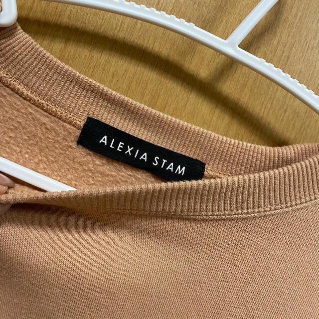 ALEXIA STAM(アリシアスタン)のトレーナー レディースのトップス(トレーナー/スウェット)の商品写真