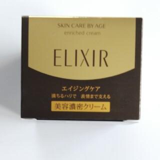 ELIXIR - エリクシールシュペリエルエンリッチドクリームTB