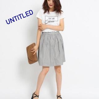 アンタイトル(UNTITLED)のアンタイトル ストライプスカート(ひざ丈スカート)
