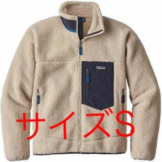 パタゴニア(patagonia)のパタゴニア レトロx patagonia retro jacket(ブルゾン)