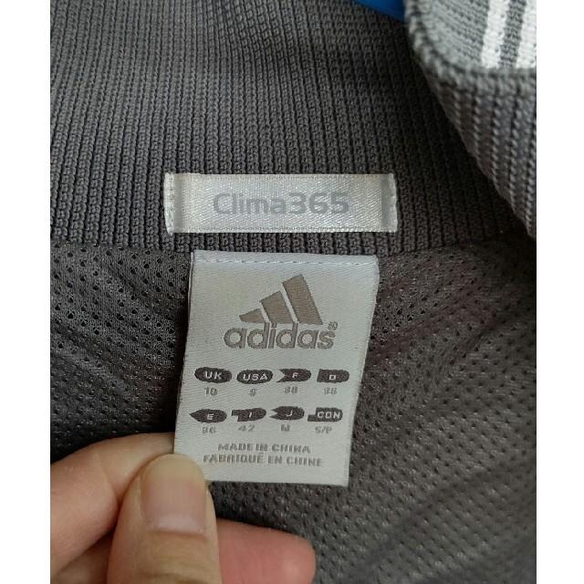adidas(アディダス)のadidas アディダス CLIMA365 ナイロンジャケット  スポーツ/アウトドアのランニング(ウェア)の商品写真