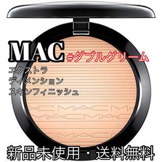 MAC - MAC マック エクストラ ディメンションスキンフィニッシュ#ダブルグリーム9g