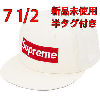 Supreme - Supreme World Famous Box Logo New Era 白