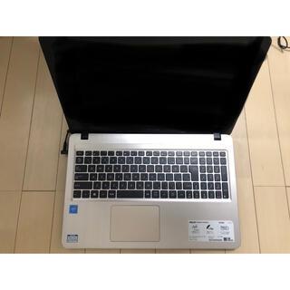 エイスース(ASUS)のノートパソコン(ノートPC)