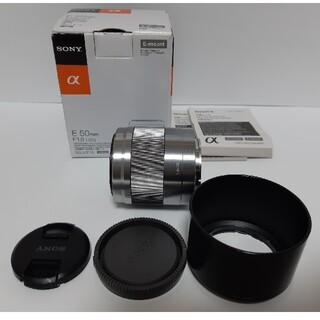 ソニー(SONY)のSONY E50mm F1.8 OSS(レンズ(単焦点))