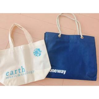 アースミュージックアンドエコロジー(earth music & ecology)のトートバッグ エコバッグ(エコバッグ)