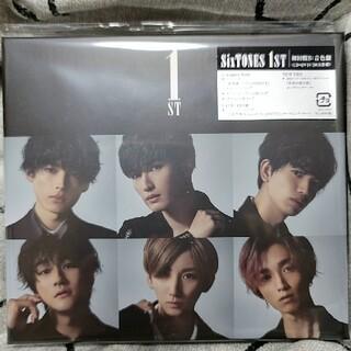 SixTONES 1ST 初回盤B:音色盤