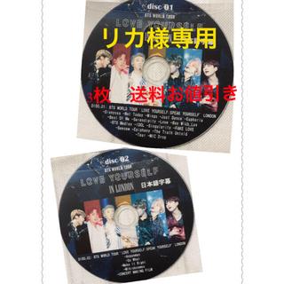 防弾少年団(BTS) - BTS ★LOVE YOUR SELF in LONDOL 2枚組 DVD