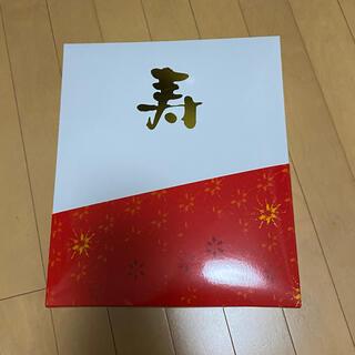 長寿祝いセット 還暦用 祝い着 赤色 ちゃんちゃんこ・頭巾・末廣(衣装一式)