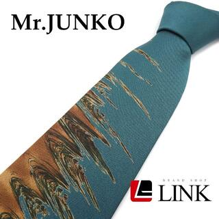 ミスタージュンコ(Mr.Junko)の最高級シルク100%【正規品】Mr.JUNKO ネクタイ グリーン系(ネクタイ)