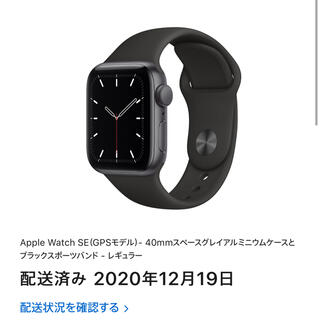Apple Watch - Apple Watch SE(GPSモデル) 40mm