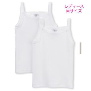 プチバトー(PETIT BATEAU)のプチバトー 新品ポワンココット キャミソール 肌着 2枚組 16ans/Mサイズ(Tシャツ(半袖/袖なし))