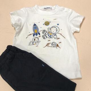 familiar - ファミリア Tシャツ ハーフパンツ セット 90 宇宙 ロケット