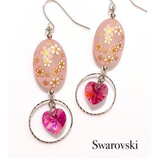 SWAROVSKI - 桜ドロップ 揺れる スワロフスキーピアス・イヤリング ★カラーお選び頂けます★