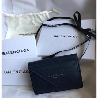 バレンシアガ(Balenciaga)の国内正規品 バレンシアガ ペーパーミニウォレット ミニ財布 紺 ネイビー(その他)
