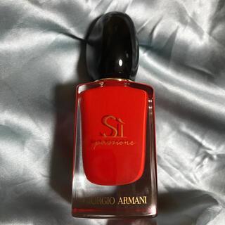 Giorgio Armani - シィ パシオーネ 30ml