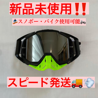 【新品未使用!!】オフロード モトクロス ゴーグル スキー スノボー 黒色(ウエア/装備)