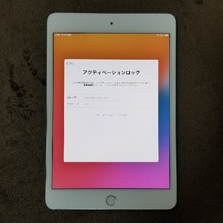 iPad - ipad mini5 ジャンク