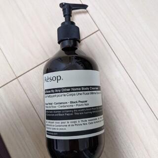イソップ(Aesop)のAESOPイソップ ダマスカン ボディクレンザ 500ml(ボディソープ/石鹸)