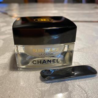 CHANEL - CHANEL シャネル サブリマージュ ラクレームN 30g 未開封新品