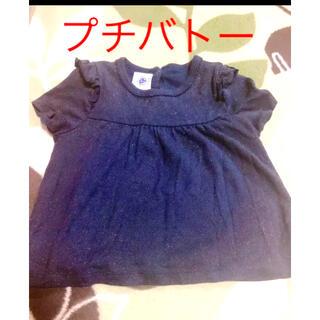 プチバトー(PETIT BATEAU)のPETIT BATEAU*18m/81cm ラメトップス(Tシャツ)