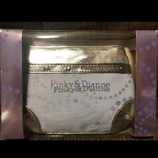 ピンキーアンドダイアン(Pinky&Dianne)の新品 ピンキーアンドダイアン  ポーチ(ポーチ)