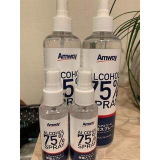 アムウェイ(Amway)の最値下げ⭐︎AMWAY アルコールスプレー 携帯用二本、通常サイズ二本(日用品/生活雑貨)