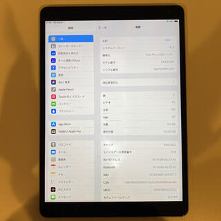 Apple - SIMフリー iPad Pro 10.5 Wi-Fi Cellular