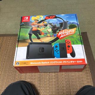 Nintendo Switch - 任天堂Switch本体 リングフィットアドベンチャー同梱