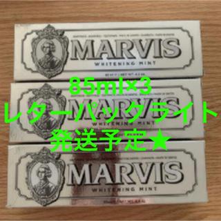 マービス(MARVIS)のマービス ホワイトニング 歯磨き粉(歯磨き粉)